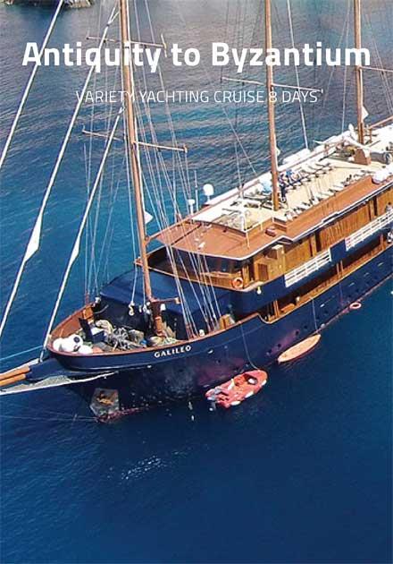 Variety Cruises - Antiquity to Byzantium