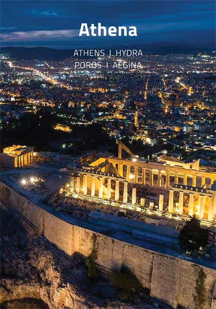 Athena Holiday Package
