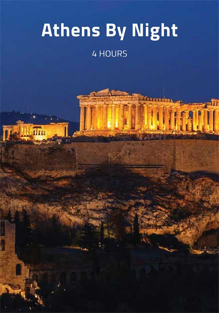 Organized Tours Greece - Athens By Night