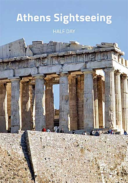 Organized Tours Greece - Athens Sightseeing